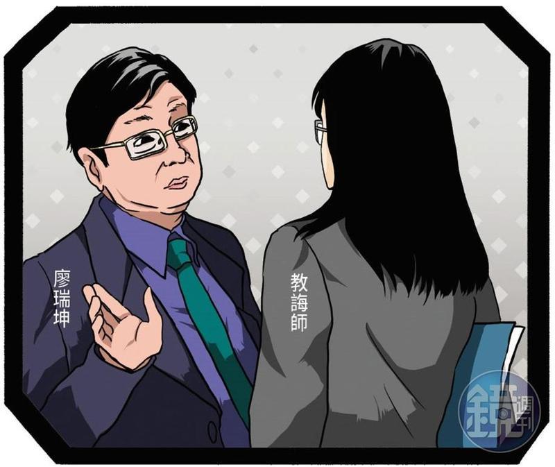 台中監獄教化科長廖瑞坤攻讀EMBA,竟透過教誨師在受刑人中,物色論文槍手。圖/鏡週刊