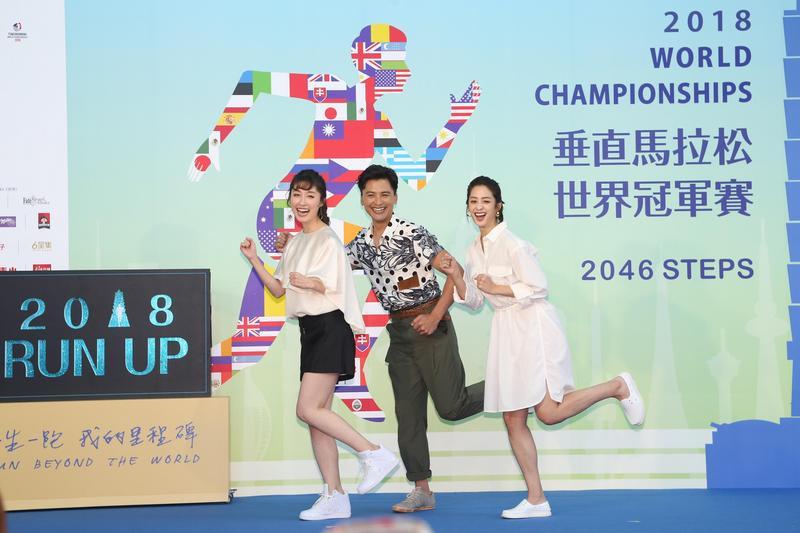 《高塔公主》主要演員莫允雯(右起)、周群達Duncan、田中千繪為登高選手加油打氣。(東森提供)