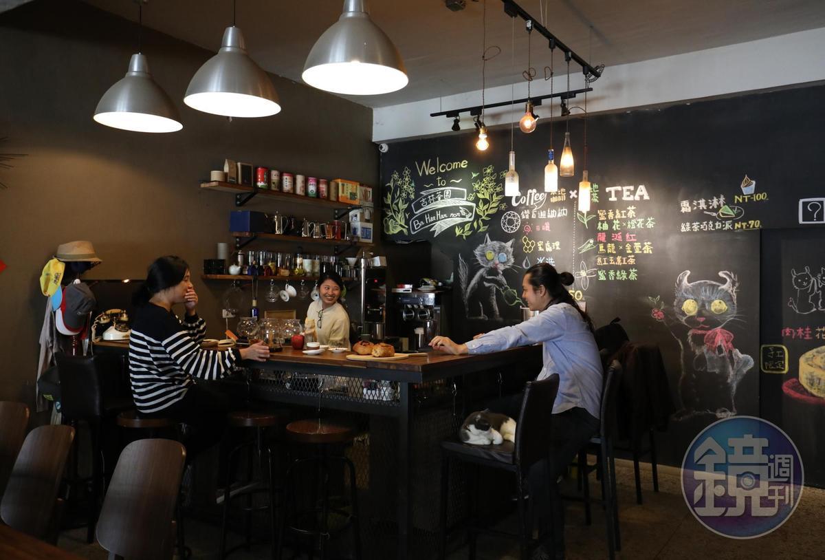 「好茶咖啡工作室」一開始只是私人聚會場所,現在成了與遊客交流的地方。