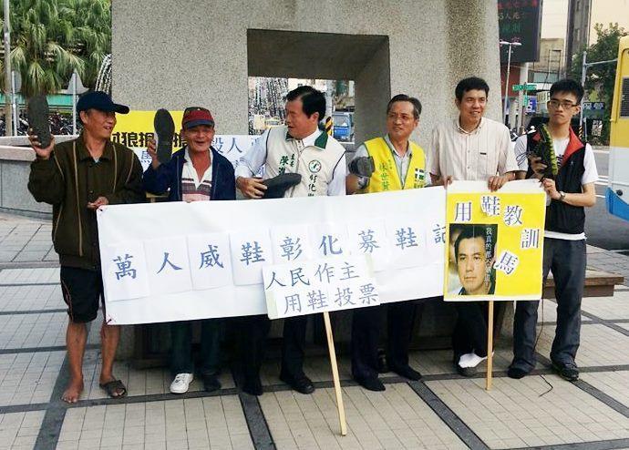 劉育宗(右1)2013年底加入林世賢服務團隊,但車禍後卻從助理變成志工。(劉育宗提供)