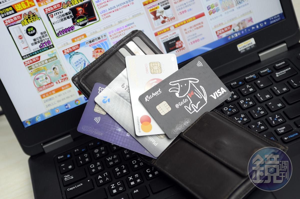卡優網總編輯周湘台建議,可準備2至3張信用卡交替使用,創造最大現金回饋。