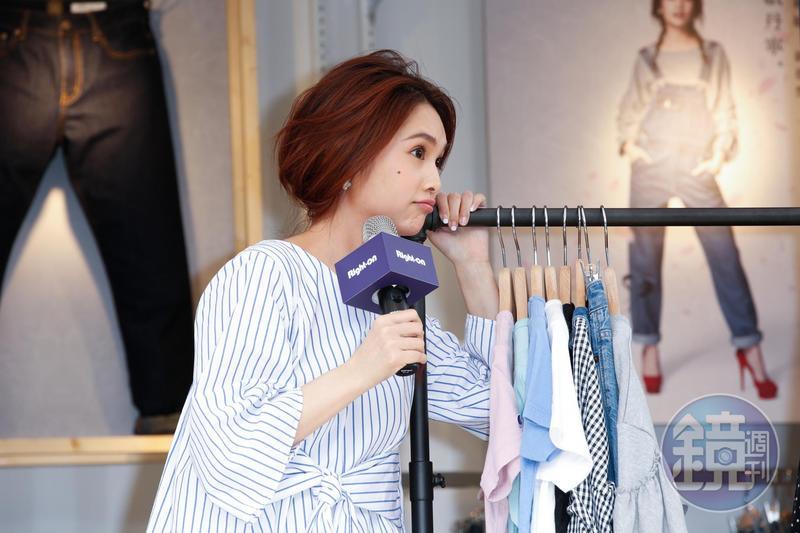 楊丞琳出席記者會,現場分享自己的穿搭想法。