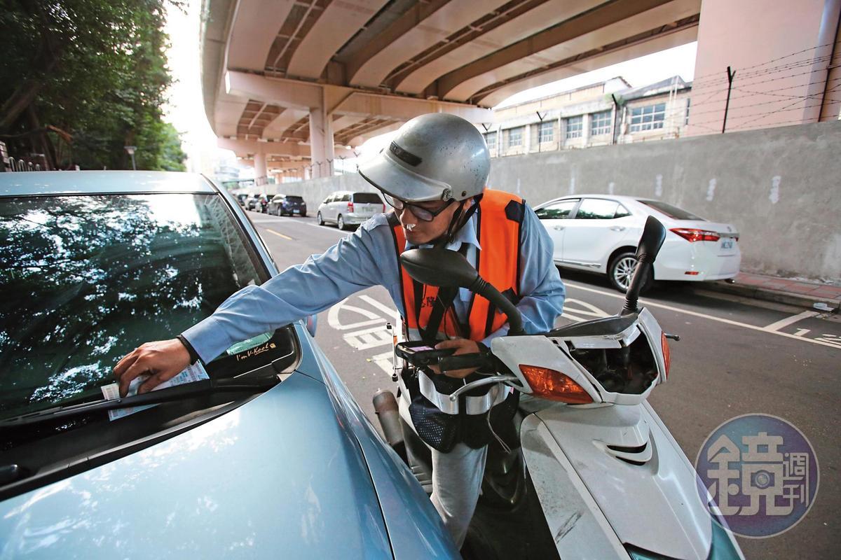 路邊停車費等非銀行認列的「一般消費」,多數無法享現金回饋優惠。