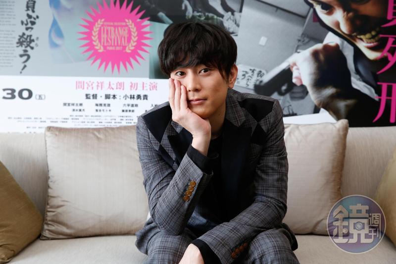 間宮祥太朗為電影《全員死刑》來台宣傳,得知自己無意圈到Super Jnior的粉絲,直呼:「我好幸運」。