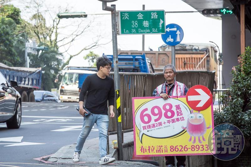 淡海新市鎮房屋供給量大,房市反轉後,建案價格戰激烈。