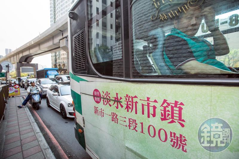 淡海一度是北台灣房市熱點,但目前房價已下修2成,不少投資客都慘遭套牢。