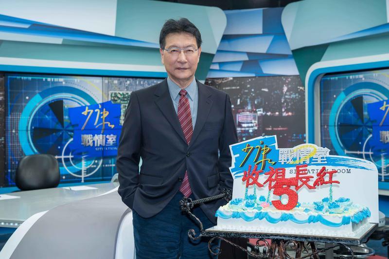 趙少康主持TVBS《少康戰情室》邁入第5年。(TVBS提供)