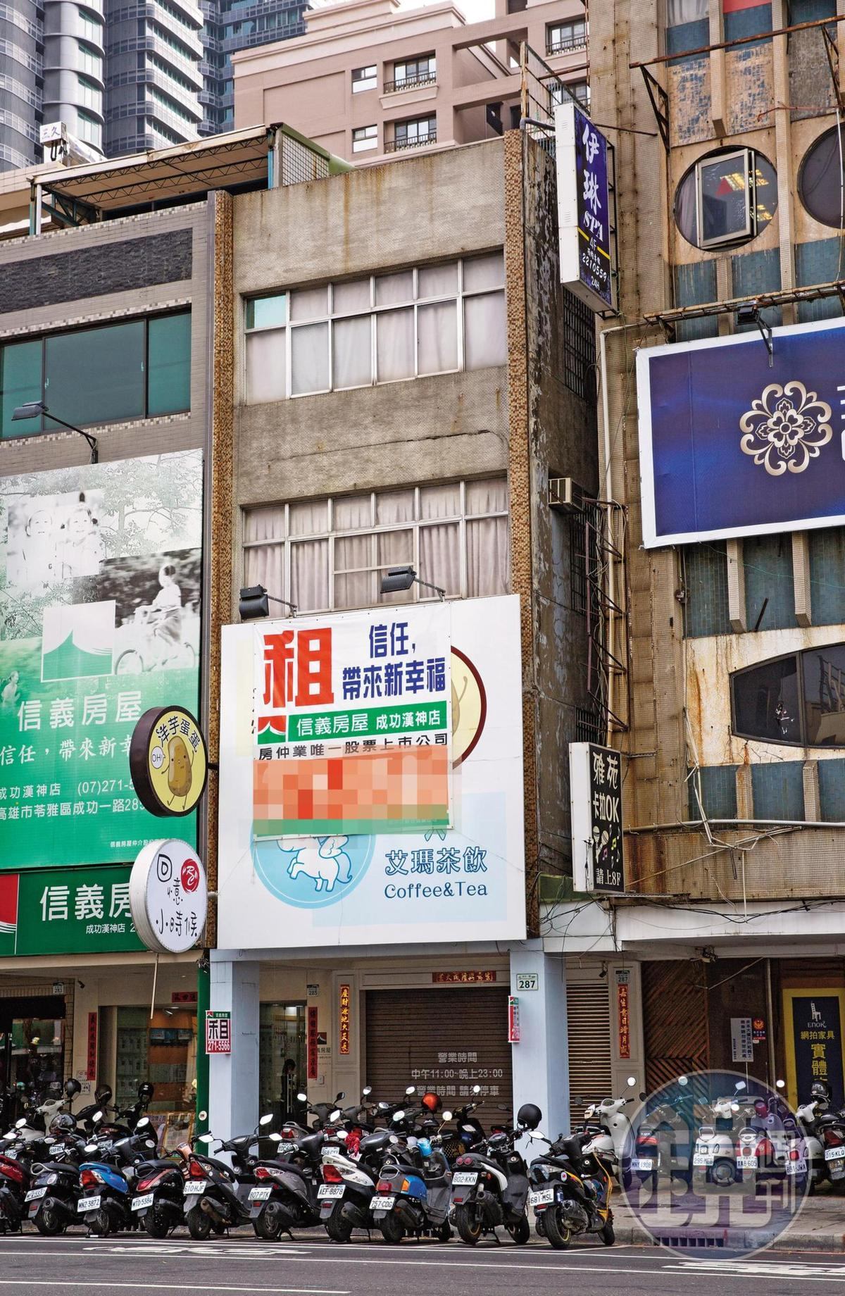 陳姓主嫌設立的眼鏡公司已人去樓空,目前招租中。陳嫌眼見手法遭拆穿,逃回香港避不見面。