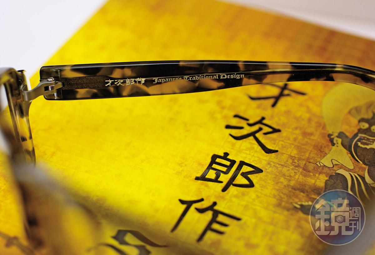 被害人指控陳嫌去年3月才在台灣商標登記,當月就有仿品出現,根本是利用法律漏洞,想坑眼鏡行賠償金。