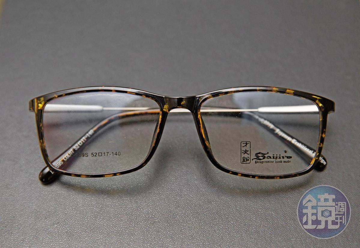 嫌犯販賣不具知名度的眼鏡框,因為商標登記所有權為陳嫌所有,任憑他說是真或是假,根本沒標準。