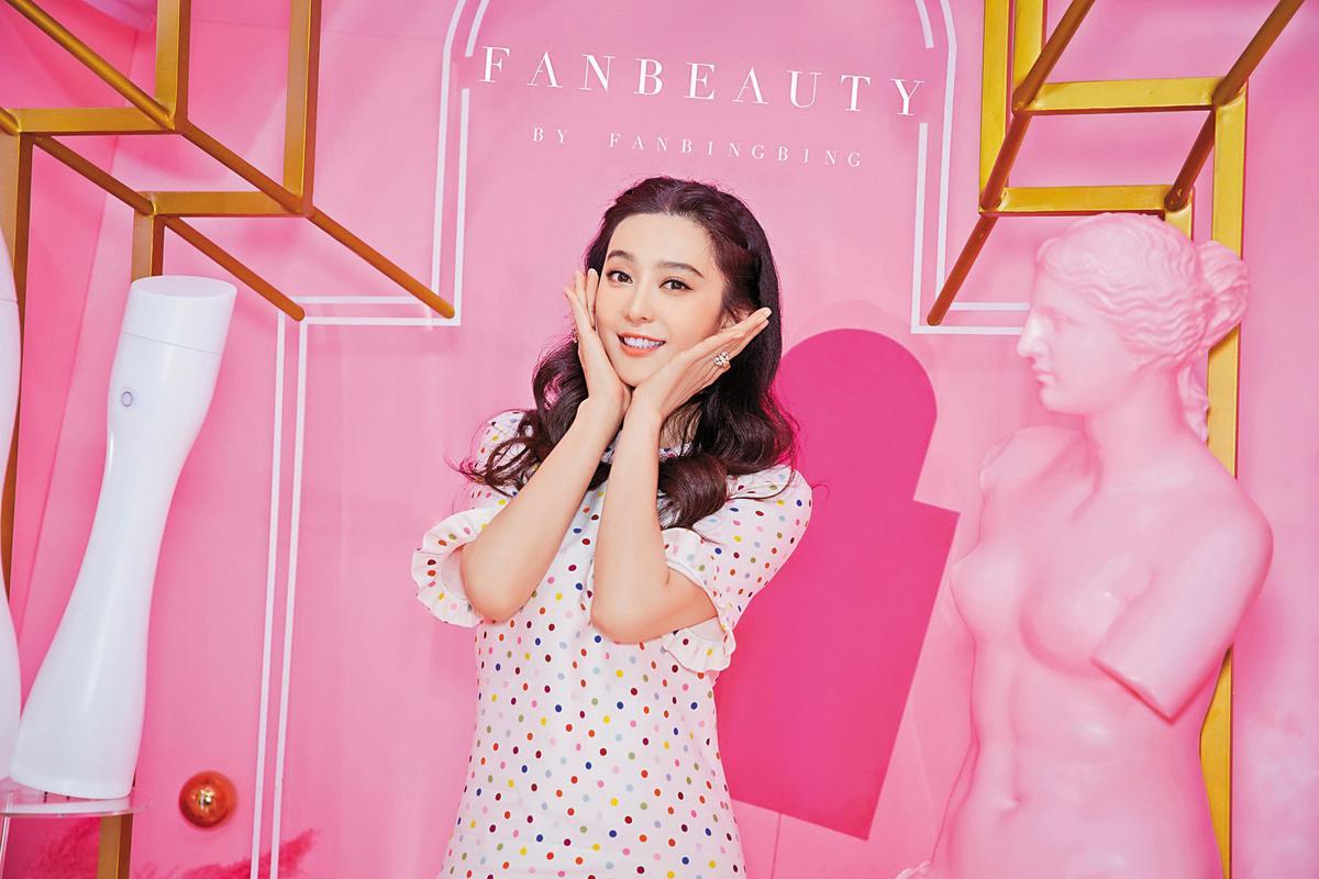 范冰冰成立個人美妝品牌「Fanbeauty」,由於皮膚白,只要是她用過的商品,最後都成為網友眼中的「美顏神器」。(東方IC)
