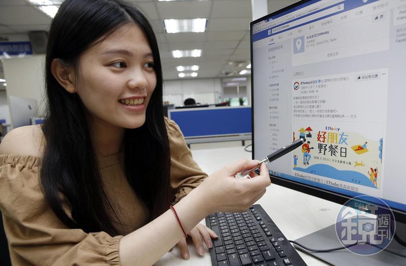 王令麟和王偉忠希望透過短視頻的經營,擺脫臉書演算法的限制。