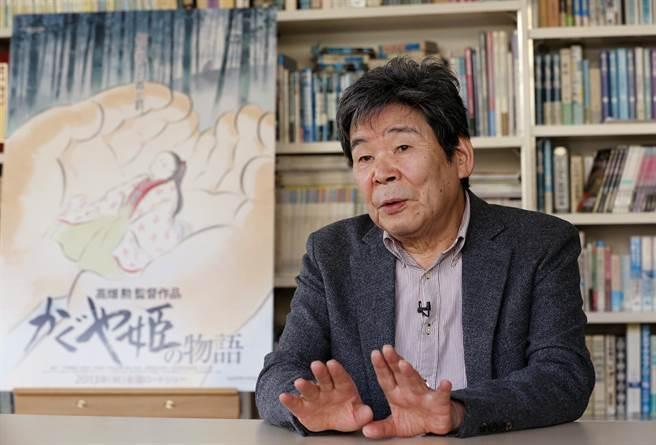 高畑勳 2013 年執導《輝夜姬物語》,成最後作品。(AP)