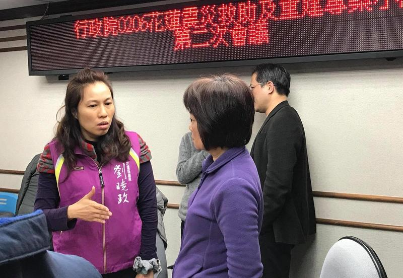 民進黨將徵召花蓮縣議員劉曉玫(左)代表參選花蓮縣長。(翻攝劉曉玫臉書)