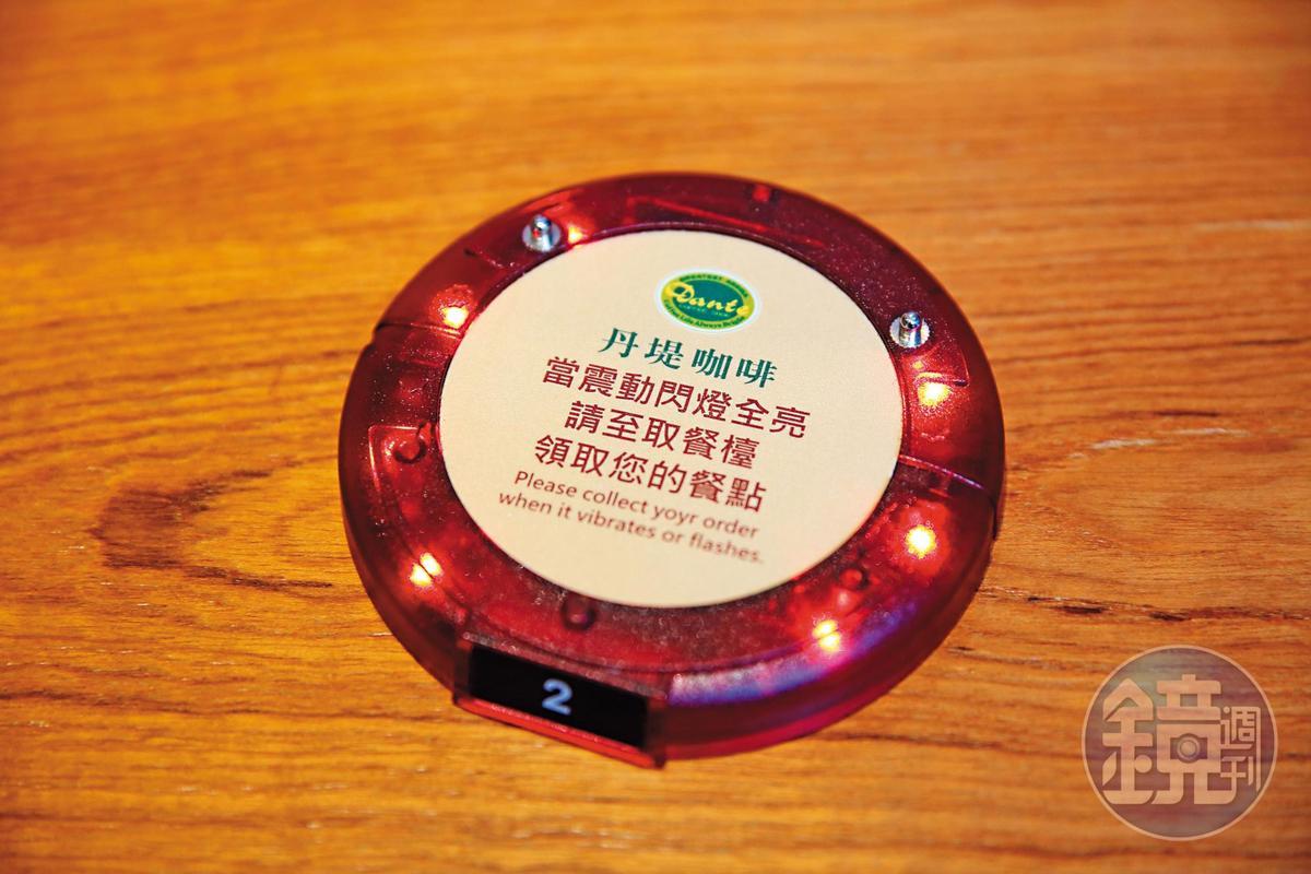 丹堤2011年率先引進取餐震動器,有效減少咖啡廳因叫號打擾客人。