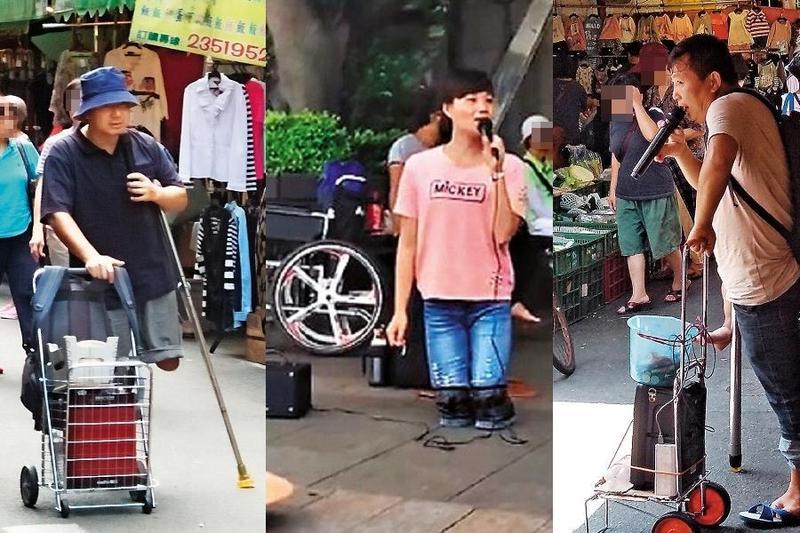 中國多名身障人士去年來到台灣,在菜市場行乞,其中「淡水小周蕙」馮建霞(中)因激似本尊的表演而一夕爆紅,卻被查出她是賣藝行乞集團首腦。