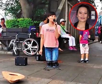 「淡水小周蕙」馮建霞因聲音激似本尊的表演而一夕爆紅,卻被查出她是賣藝行乞集團首腦。紅圈者為藝人周蕙。