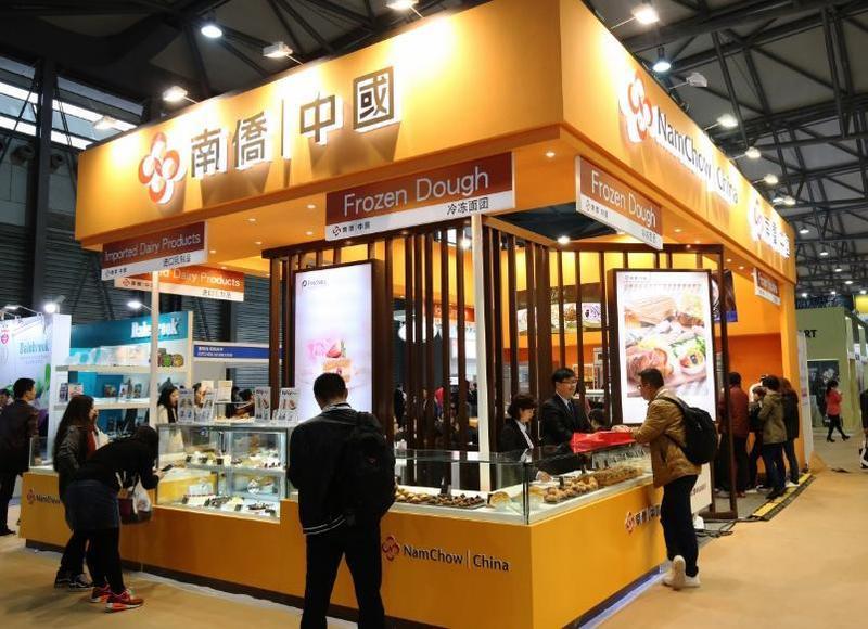 南僑旗下的南僑實品集團也計畫在今年向中國主管機關提出掛牌申請。(翻攝自南僑官網)