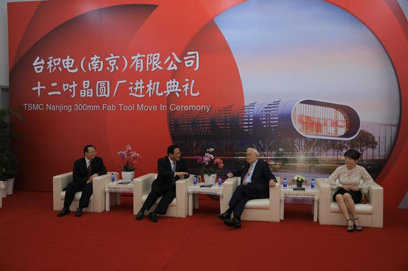 台積電新設的南京廠預計下半年正式量產。(台積電提供)