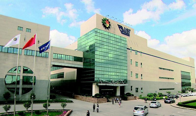環旭是環電的子公司,也是第一家在中國A股的上市公司。(翻攝自鳳凰科技)