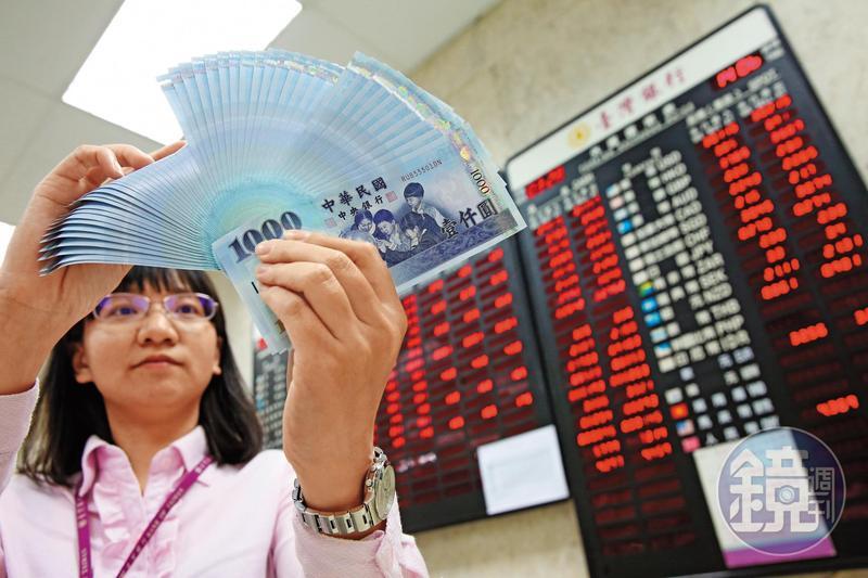新台幣兌美元匯率去年升值了10%,今年1月25日最低是29.069元,未來幾個月回到30元之上,機率並不低。