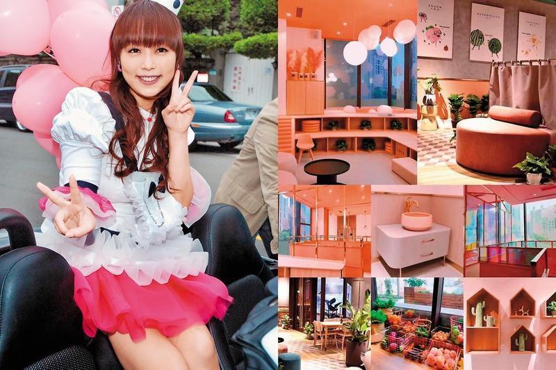 小蜜桃姐姐貴為10億貴婦,但個性閒不住,日前又花千萬進軍餐飲,在上海開「THE PEACHADE桃桃家庭餐酒館」。(momo台提供)