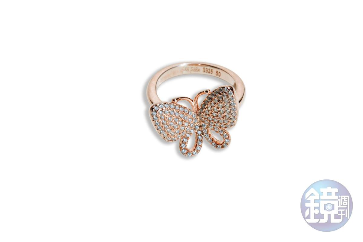 Folli Follie蝴蝶戒指,NT$2,290。