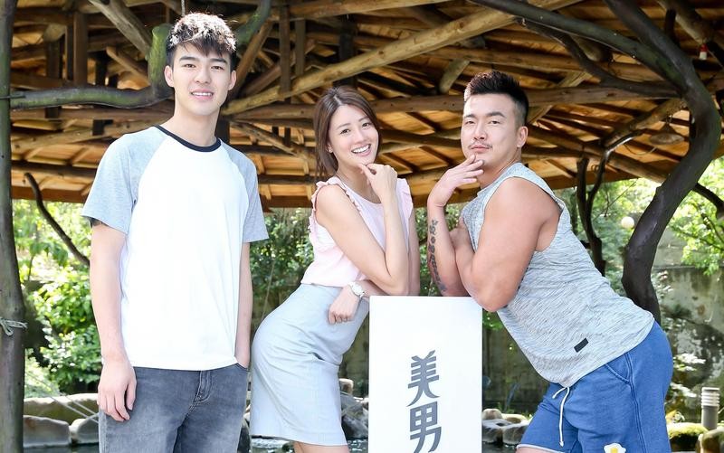 李沛旭(右起)與賴琳恩、陳昊森主演《美男魚澡堂》。(KKTV提供)