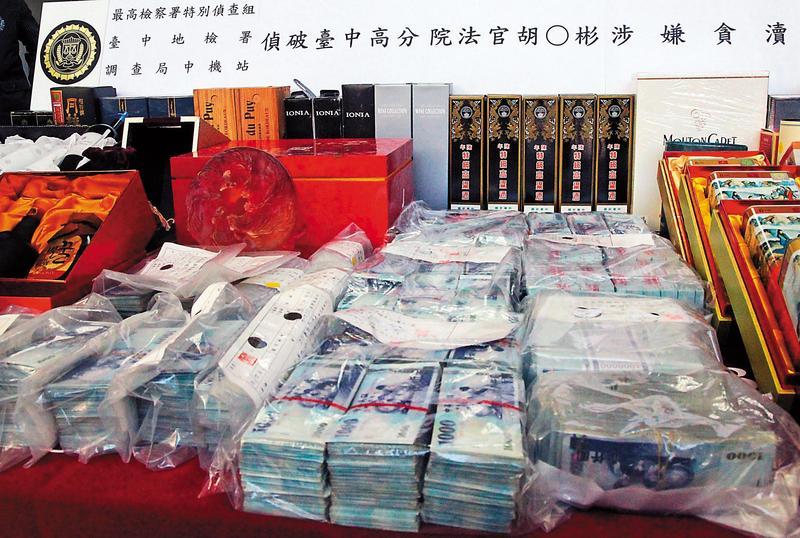 檢調2013年在胡景彬家搜出2,000餘萬元的現金及名酒。(中央社)