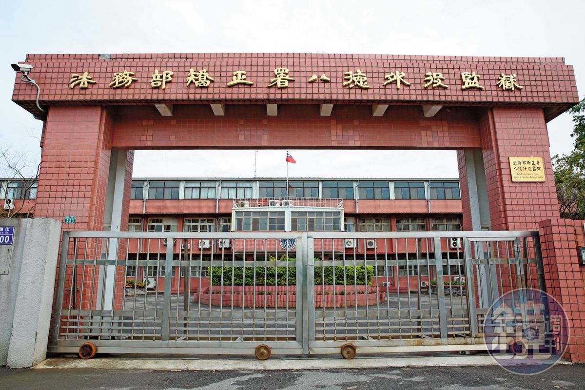 胡景彬入監不久,因表現好而至八德外役監服刑。