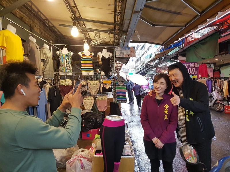 民進黨新北市黨部主委余天的女兒余筱萍,在北市議員初選民調落敗。(翻攝余筱萍臉書)