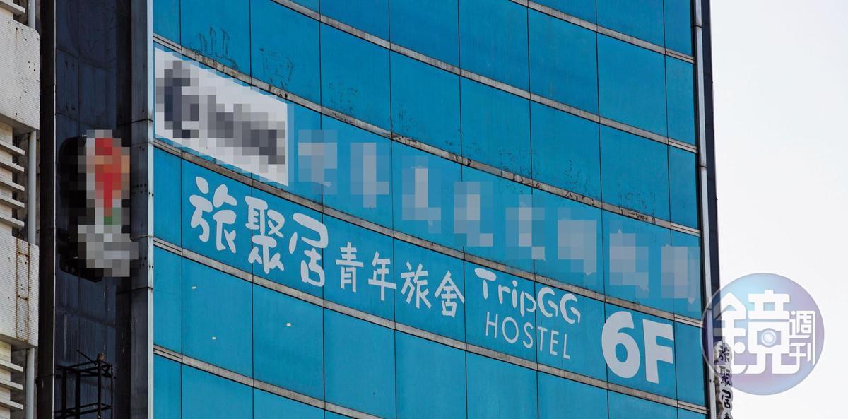 警方逮捕在高雄的青年旅社內住宿的王姓嫌犯。