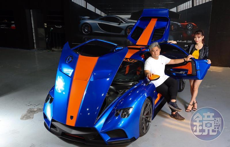 全台最貴超跑的代理商陳風廷愛車成癡,自己也收藏超跑。