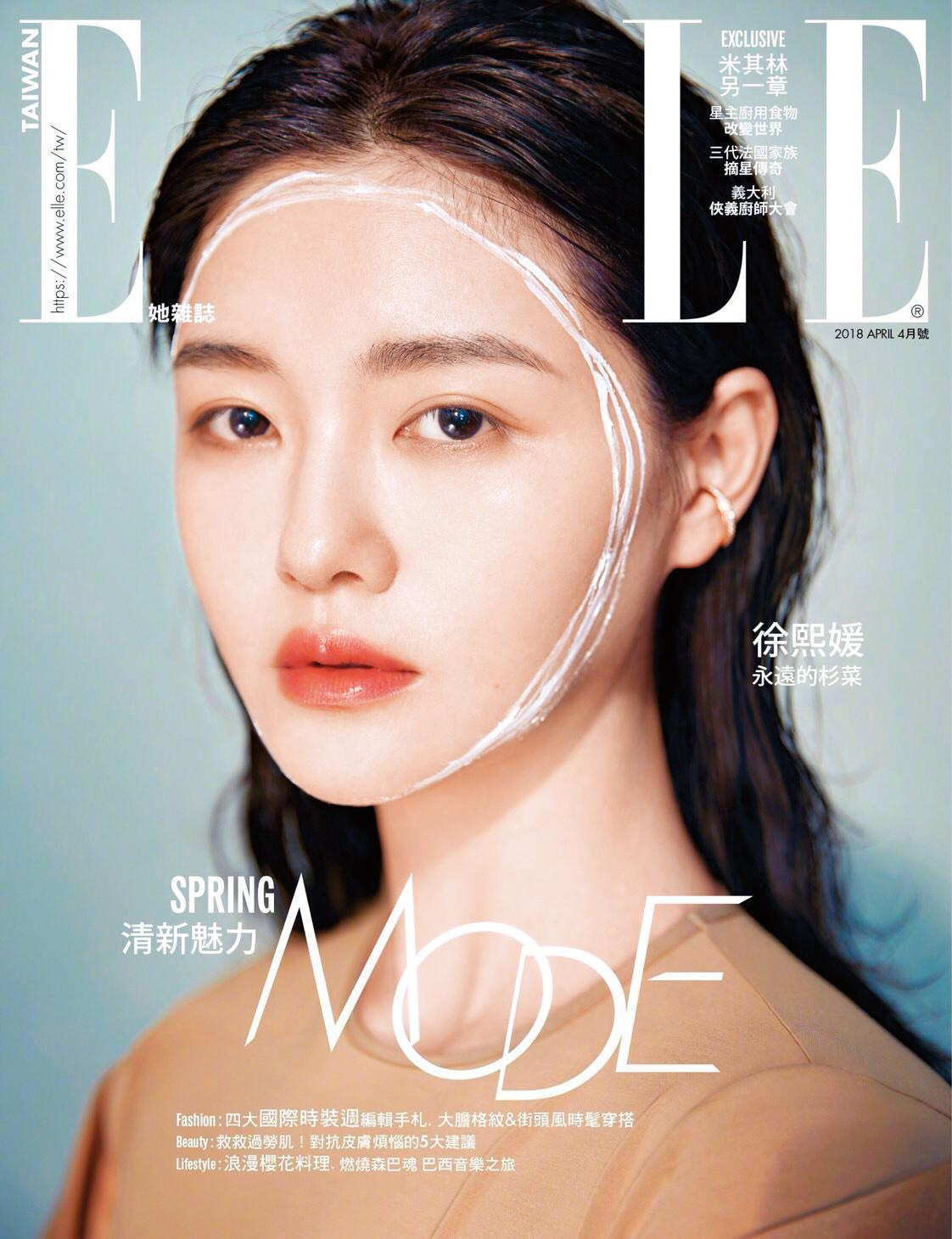 大S日前素顏上國際中文版封面,重回過往時尚女王風采。(翻攝自《ELLE》)