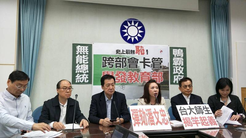 國民黨立委李彥秀(右3)今爆料內政部長葉俊榮也在中國浙江大學兼職。(國民黨團提供)