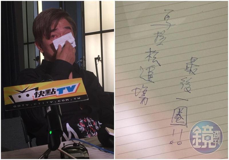 吳宗憲在記者會上有感而發,忍不住飆淚,哭了近3分鐘。