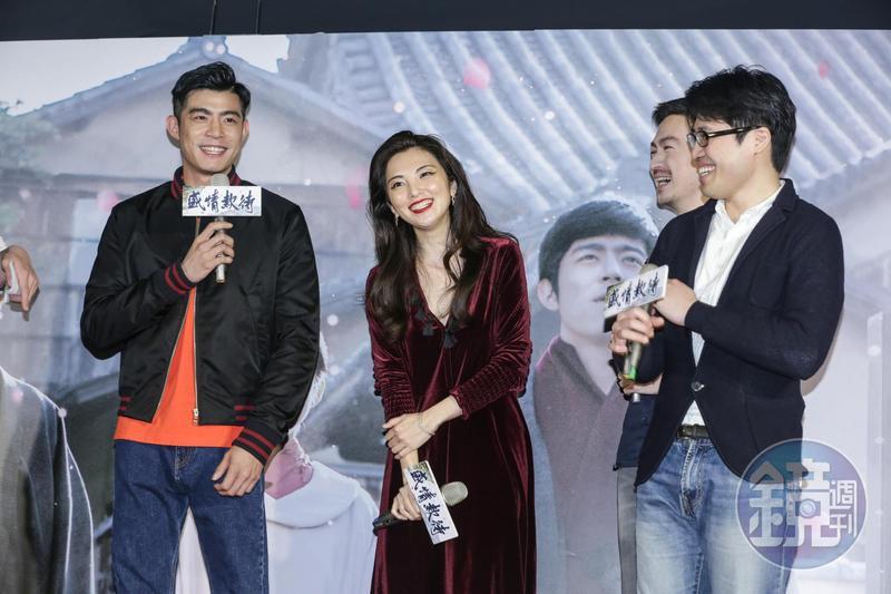 田中麗奈(中)到底說的是「天才」還是「天菜」,讓王柏傑(左)、導演陳鈺杰(右)與翻譯都陷入了猜謎考驗。