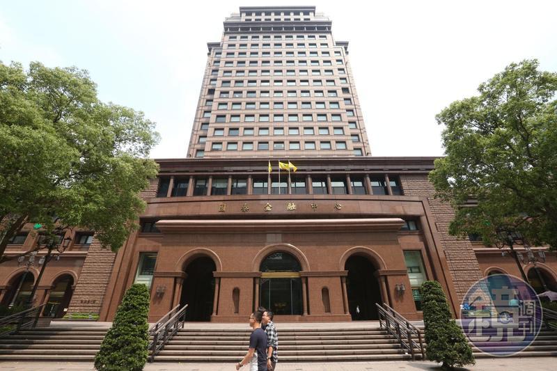 被外界質疑是六福皇宮關門主因,國壽今天連忙澄清。