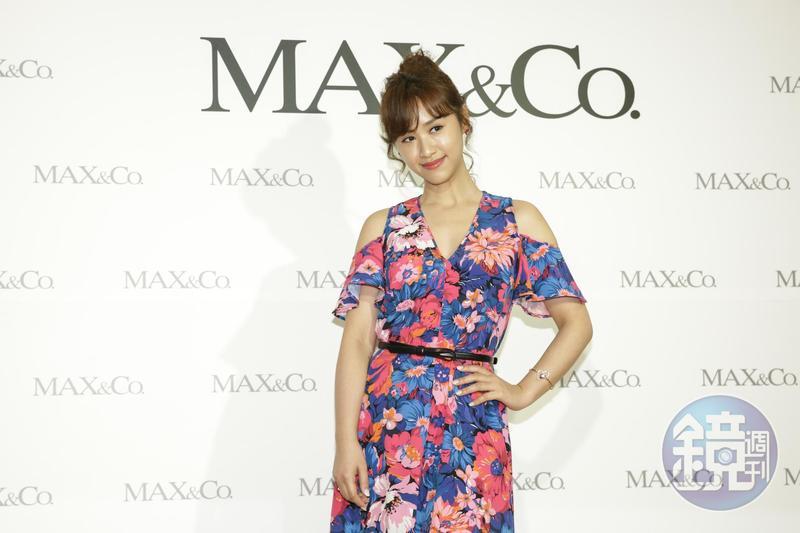 吳姍儒透露自己是MAX&Co.忠實粉絲,只要逛到一定不放過。