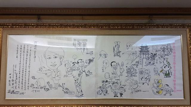 漫畫家協會到餐廳用餐,即興以餐廳場景為題創作。(翻攝網路)
