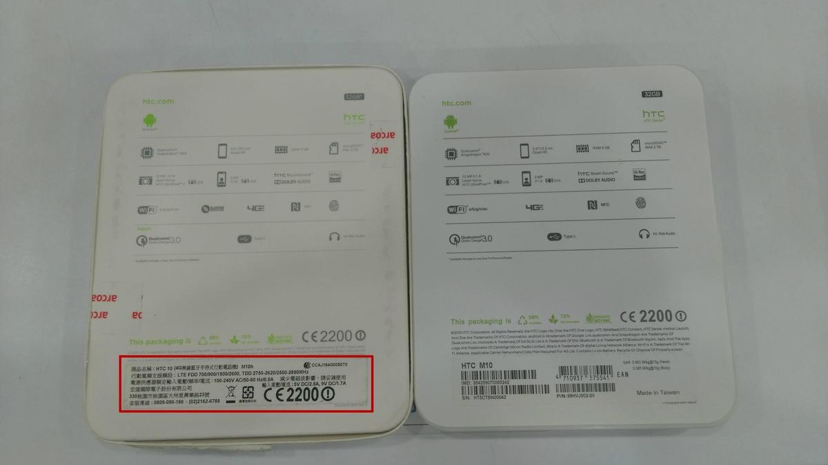 正品盒(左)為環保紙質且貼有中文標籤假貨盒(右)則是塑膠盒且無中文標籤。(民眾提供)