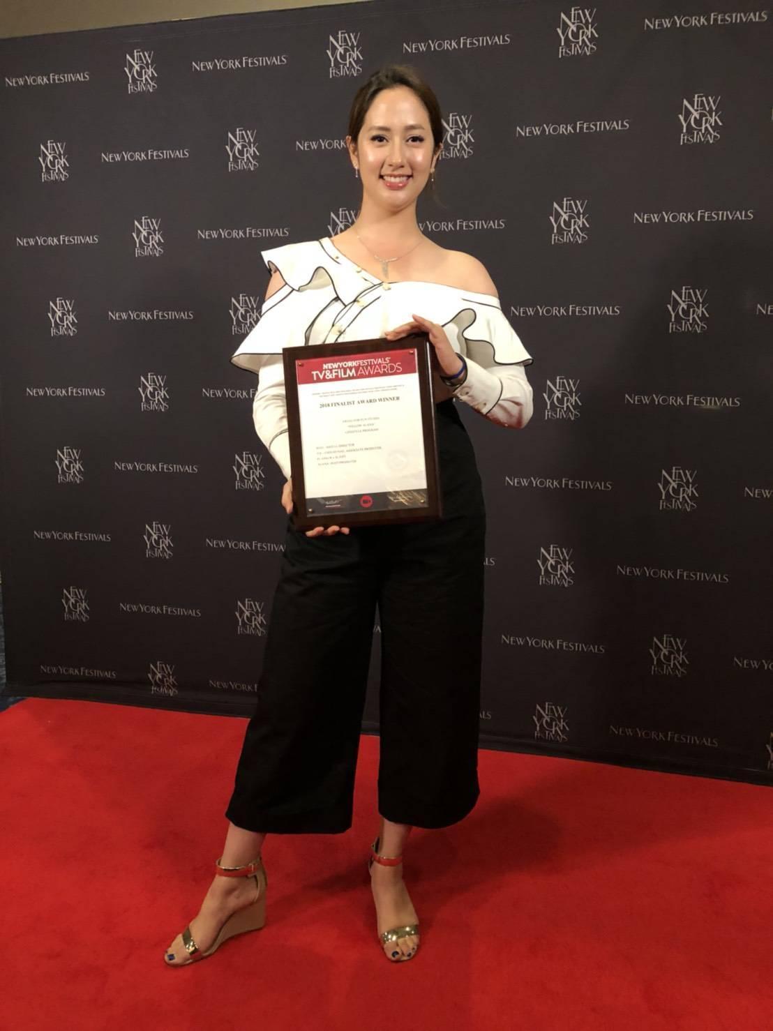 NYF Award 得獎照Alana