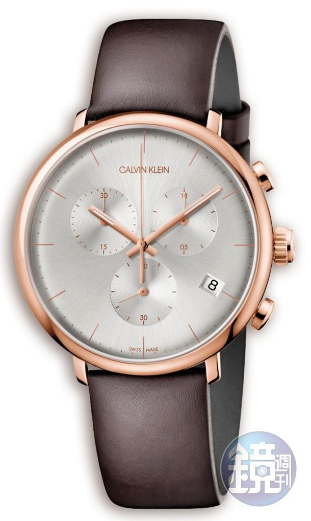 Calvin Klein Watches+Jewelry High Noon巔峰系列三眼計時腕錶,NT$12,500。