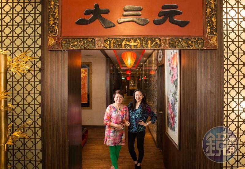 從婆婆手上接下大三元酒樓,董事長邱靜惠(左)48年青春都奉獻給餐廳,成為餐廳活招牌,女兒吳珮菁(右)也加入團隊,協助母親。