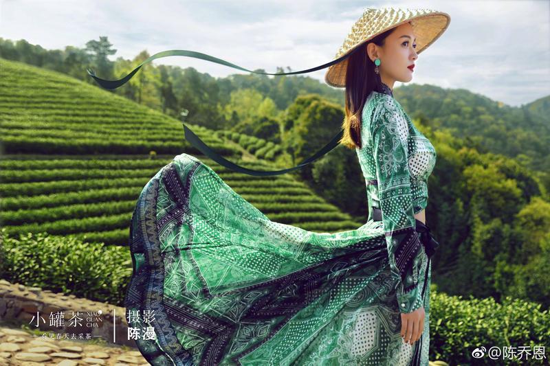 在一片茶山中,陳喬恩戴著斗笠卻充滿時尚大片fu!(翻攝自陳喬恩微博)