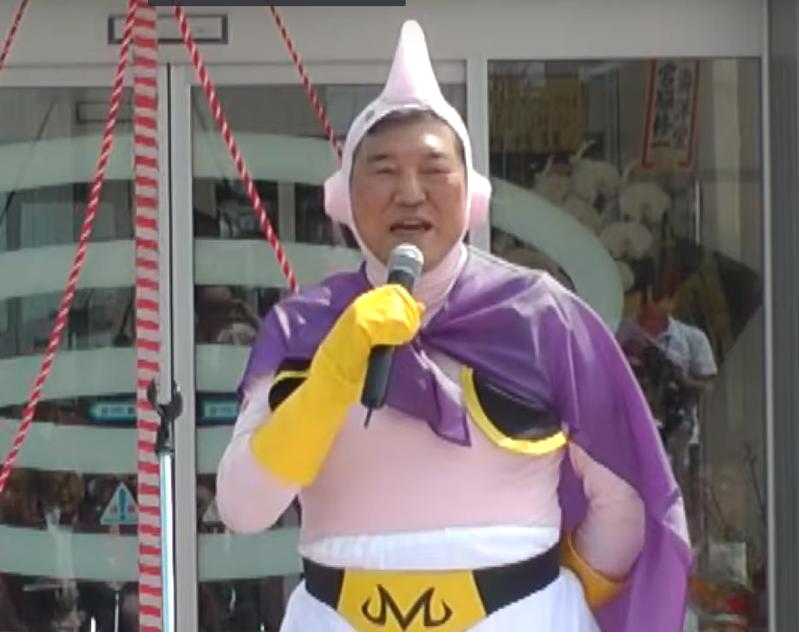 日本自民黨前幹事長石破茂扮成「魔人普烏」。(圖:翻攝自NetNihonkai)
