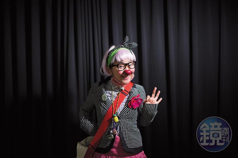馬照琪是亞洲第一位獲法國微笑協會認證的小丑醫生。今年4月兒童節,她才赴維也納參與世界小丑醫生大會。