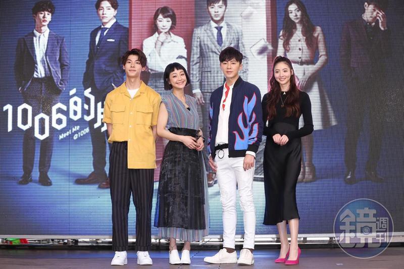 《1006的房客》舉辦粉絲見面會,主要演員李國毅、謝欣穎、許光漢、謝沛恩全都出席。(歐銻銻娛樂提供)