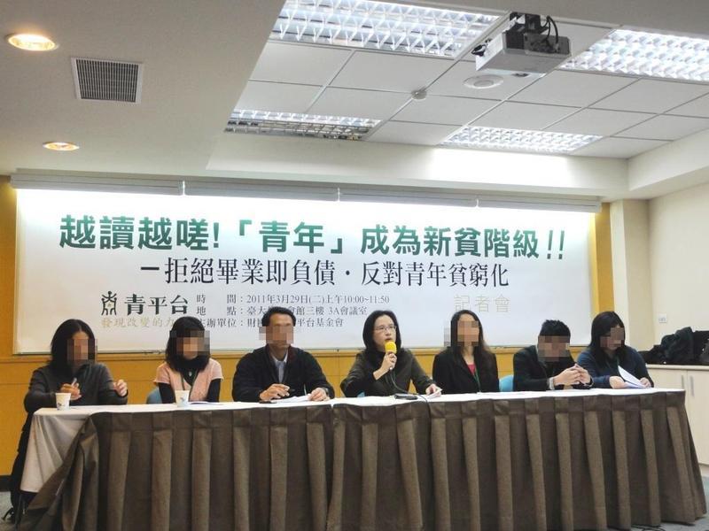 時代力量的林姓黨工(左1)因涉毒遭警方逮捕。圖為2011年林姓黨工出席時任立委鄭麗君(中)主辦的記者會。(翻攝自青平台官網)