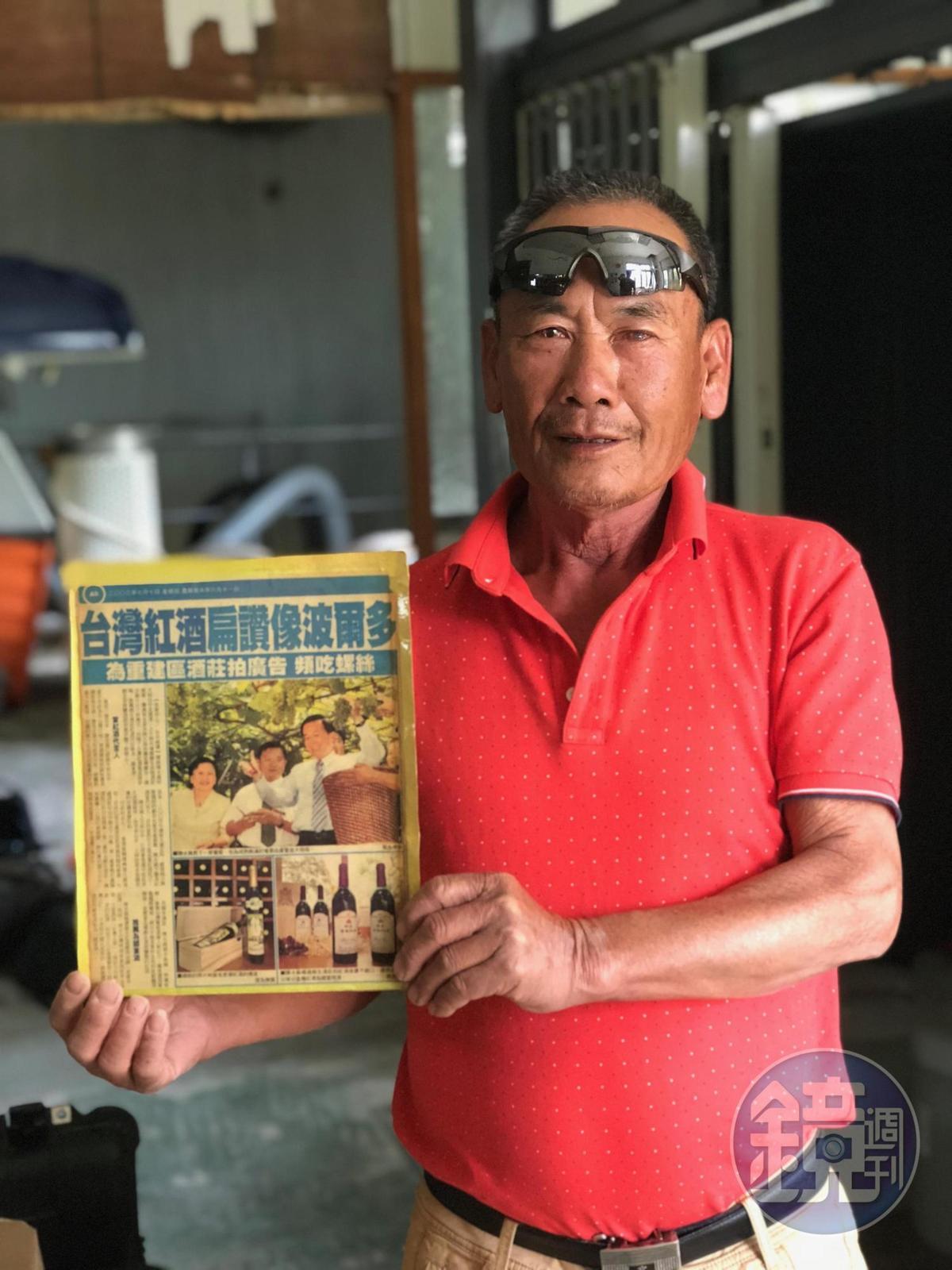 樹生酒莊莊主洪吉倍,默默在葡萄園耕耘了50多年。